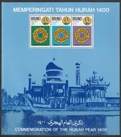 BRUNEI - BLOC N°2 ** (1979) - Brunei (1984-...)
