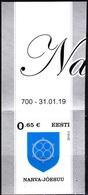 ESTONIA 2019-02 Definitive: Heraldry - Arms Of Narva. Requisites-CORNER, Mint - Timbres