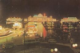 HONG KONG - ABERDEEN FLOATING RESTAURANTS 1984 - Chine (Hong Kong)
