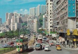 HONG KONG - CAUSEWAY ROAD - TRAM 1979 USED W STAMP - Cina (Hong Kong)