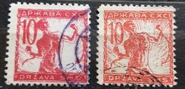 CHAIN BREAKERS-VERIGARI-10 VIN-VARIETY - SHS-CROATIA - YUGOSLAVIA - 1919 - 1919-1929 Royaume Des Serbes, Croates & Slovènes