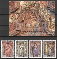 CAMBODGE - N°2118/21 + BLOC N°209 ** (2012) Tourisme : Statues. - Cambodge