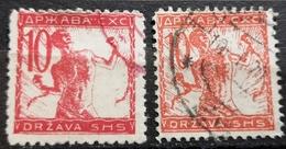 CHAIN BREAKERS-VERIGARI-10 VIN-VARIETY II - SHS-CROATIA - YUGOSLAVIA - 1919 - 1919-1929 Royaume Des Serbes, Croates & Slovènes