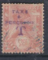 Ethiopie Taxe N° 16  O Partie De Série : 1/2 G. Rouge Pâle Oblitération Très Légère Sinon TB - Ethiopie