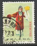 TIMBRE -  REPUBLIQUE POPULAIRE DE CHINE  - 1962 - Oblitere - 1949 - ... République Populaire