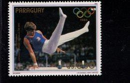 738142055  POSTFRIS MINT NEVER HINGED POSTFRISCH EINWANDFREI  SCOTT 2134B 1984 SUMMER OLYMPICS PETER VIDMAR - Paraguay