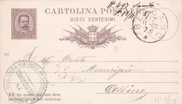 INTERO POSTALE CENT. 10 - REGNO - VIAGGIATA DA  BERGAMO PER ALBINO (BERGAMO) - 1878-00 Umberto I