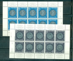 Morocco MOROCCO MAROC 1969 King Hassan Coins 250 Euro 2 Sheets - Maroc (1956-...)