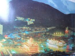 Hong Kong Aberdeen - Chine (Hong Kong)