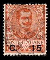 1905 Italy - 1900-44 Vittorio Emanuele III