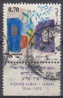 ISRAEL 1972 Nº 495 USADO CON TAB - Israel