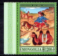 2016 Mongolie, Cahmeau, Camel, Tigre - Mongolie