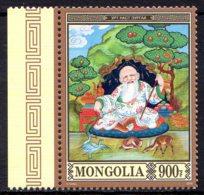 2016 Mongolie, Folkore - Mongolie