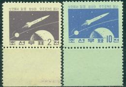 Nord Korea, Space, Moon, 1959, 2 Stamps With Margin - Ruimtevaart