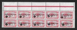 OUBANGUI-CHARI-TCHAD 1916 - YT 18** 6BLOC DE 10 AVEC VARIETES - Oubangui (1915-1936)