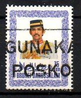 BRUNEI. N°334 Oblitéré De 1985. Sultan Hassanal Bolkiah. - Brunei (1984-...)