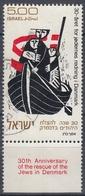 ISRAEL 1973 Nº 503 USADO CON TAB - Israel