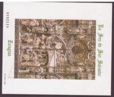 Espagne 1998 - MNH ** - Eglises Et Cathédrales - Michel Nr. Bloc 73 (esp377) - 1931-Oggi: 2. Rep. - ... Juan Carlos I