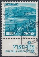ISRAEL 1976 Nº 617a USADO CON TAB - Israel