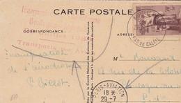 INAUGURATION DE AERODROME BOULOGNE ALPRECHT 29 JUILLET 1939 SUR CARTE POSTALE - Luftpost