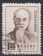 FORMOSE - Timbre N°547 Oblitéré - 1945-... République De Chine