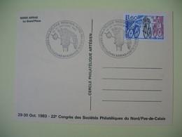 Carte  1983 - 22 è  Congrès Des Sociétés Philatéliques Du Nord Pas-de-Calais   Cachet Arras - Marcophilie (Lettres)