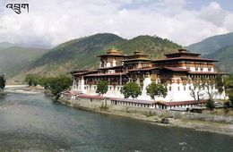 1 AK Bhutan * Die Klosterfestung Punakha Dzong - Erbaut 1637 * - Bhoutan