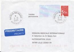 FRANCE : Prêt à Poster Réponse - Australes -  Mission Médicale Internationale - Prêts-à-poster: Réponse /Luquet