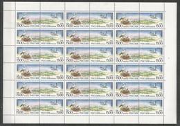 18x RUSSIA - MNH - Europa-CEPT - Birds - 1995 - 1995