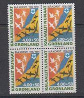 Greenland 1991 Blue Cross 1v Bl Of 4 ** Mnh (42223) - Groenland
