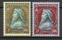 MONGOLIE - N°2999/3000 ** (2014) Gengis Khan - Mongolie