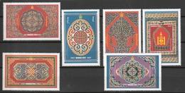 MONGOLIE - N°2488/93 ** (2000) Tapis - Mongolie
