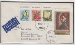 JOUGOSLAVIA PAR AVION MICHEL 1523, 1559/61 PAINTING, BIRDS, FLOWERS, BUTTERFLY - 1945-1992 République Fédérative Populaire De Yougoslavie