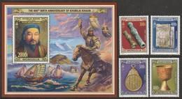 MONGOLIE - N°3015/8 + BLOC N°379 ** (2015) Kubilai Khan - Mongolie