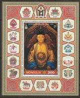 MONGOLIE - BLOC N°373 ** (2014) Bogdo Khan - Mongolie