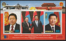 MONGOLIE - BLOC N°375 ** (2014) Visite De Xi Jinping - Mongolie