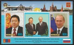 MONGOLIE - BLOC N°376 ** (2014) Visite De Vladimir Poutine - Mongolie
