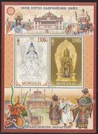 MONGOLIE - BLOC N°380 ** (2015) - Mongolie