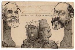 CPA SIMPLE   ILLUSTRATEUR ORENS   1903        LA NOUVELLE EPEE DE DAMOCLES - Orens