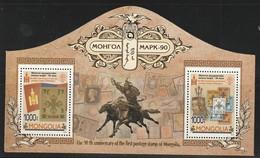 MONGOLIE - BLOC  ** (2014) 90e Anniversaire Du 1er Timbre De Mongolie - Mongolie