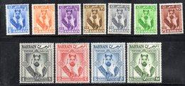 CI1089 - BAHRAIN 1960 , Serie Yvert N. 114/124  ***  MNH Al Khalifa (2380A) - Bahreïn (...-1965)