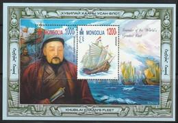 MONGOLIE - BLOC N°361 ** (2012) Flotte Marine De KhoubilaÏ Khan - Mongolie