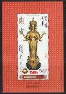 MONGOLIE - BLOC N°367 ** (2013) Exposition Philatélique THAILAND 2013 - Mongolie
