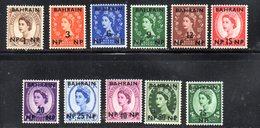 CI1126A - BAHRAIN 1957 , Serie Yvert N. 96/106  ***  MNH  (2380A) - Bahreïn (...-1965)