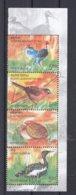 India 2006 Strip Of Four Stamps Birds MNH/** (H45) - Birds
