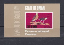 Oman Birds Imperforated Souvenir Sheet MNH/** (T9-A37A) - Birds