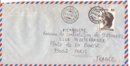 ESPAGNE : 1988 - Lettre Par Avion Pour La France - 1931-Aujourd'hui: II. République - ....Juan Carlos I