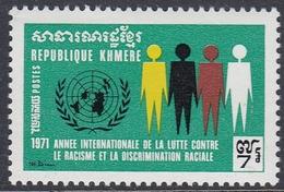 Cambodia 1971 - International Year Against Racial Discrimination - Mi 296 ** MNH - Cambodge