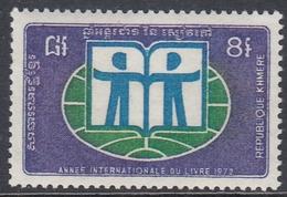 Cambodia 1972 - International Book Year - Mi 316 ** MNH - Cambodge