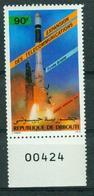 BM Dschibuti 1985 | MiNr 455 Unterrand | MNH | Entwicklung Der Telekommunikation, Trägerrakete Ariane - Djibouti (1977-...)